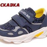 Кроссовки 27-32р. сказка 003833992,19