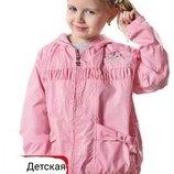 Супер Качество Розовая Куртка ветровка для девочки. 110