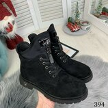 Sale Зимние ботинки на шнуровке