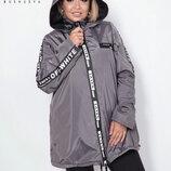 Куртка ветровка на флисе 48-62 р-р
