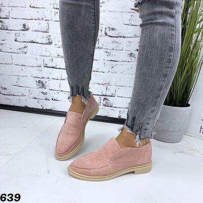 Женские ботинки лоферы Loro Piana замшевые, низкие