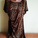 Праздничное платье с тигровьім принтом