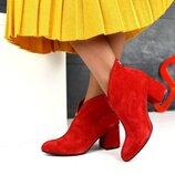 Кс223807Д Демисезонные женские красные ботинки ботильоны замшевые