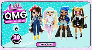 Куклы L. O. L. SURPRISE, O. M. G S2, Независимость, Бон Бон, Гранж, Техно