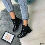 Демисезонные ботинки Mollin