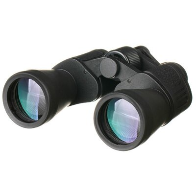 Бинокль Bushnell Powerview Zoom 10x 20 х 50