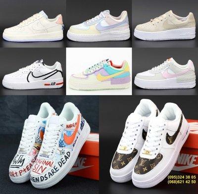 Женские кроссовки Nike Air Force. Большой выбор.