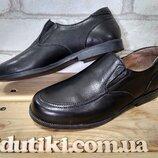 Шкіряні туфлі для хлопчиків - школярів