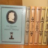 Серия Великие композиторы. Россини. Паганини. Лист. Бородин. Шопен. Бетховен. 6 книг