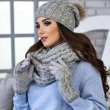 Комплект шапка,снуд и перчатки 4336-38