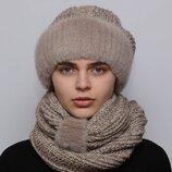 Женская зимняя вязанная норковая шапка с шарфом Снуд 119