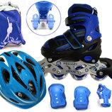 Ролики раздвижные Maraton размер 25-28 с регулируемым шлемом и защитой синие