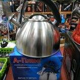Чайник со свистком на 3 л A-Plus, А-Плюс AP-1381, свистящий чайник нержавейка