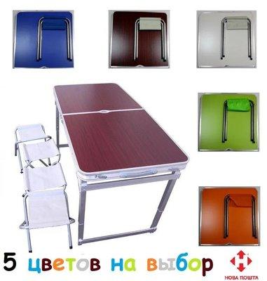 Усиленный стол для пикника, раскладной чемодан 4 стула
