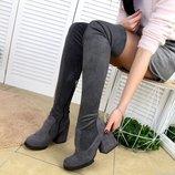 Кс2243817Д Демисезонные женские ботфорты чулки серые