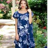 Шикарное модное длинное летнее платье большого размера код 2522