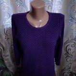 Симпатичный женский свитерок Per Una