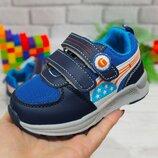 Бесплатная доставка Новой почтой кроссовки на мальчика р21-26 весенние летние легкие