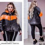 Стильная весенняя куртка больших размеров 48-58