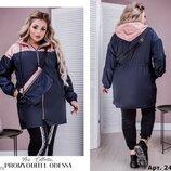 Модная весенняя куртка с клатчем размеры 48-58