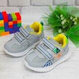 Кроссовки для мальчика Том.м р21-26 сетка легкие весенние на хлопчика