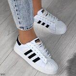 Женские белые кроссовки Adidas Superstar кожаные