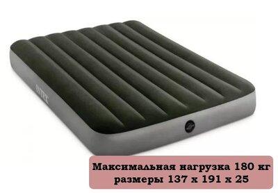 Надувной Матрас. Велюр матрас 64108 . матрасс. матрас. Intex Интекс