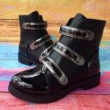 Демисезонные ботинки для девочки, B&G, код 861