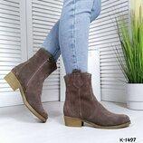 К-1497-1 ботинки женские, ботинки Натуральная замша