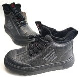 Детские демисезонные ботинки для мальчика Jong Golf черные 28р-33р 4175