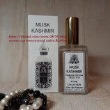 Attar Collection Musk Kashmir-это мистическая история о сокровенных чувствах и желаниях tester 60ml