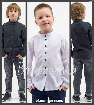 122-164 Рубашка для мальчика 6-14 лет. Сорочка для хлопчика. Школьная рубашка. Подростковая рубашка