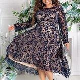 Шик платье с сеткой Жозефа. Размеры 48-50,52-54,56-58,60-62.