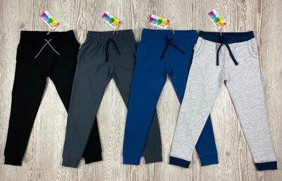 Стильные штаны для мальчиков от Bright Berries