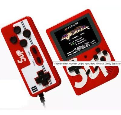 Портативная игровая ретро приставка 400 игр Dendy Sega 8bit Sup Game Box