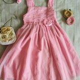 Young Dimension Янг Дайменшн Макси. Длинное. нежно- розовое пышное платье. Верх- присобранный волн
