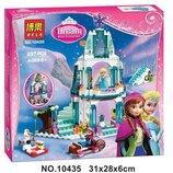 Конструктор bela аналог lego disney princess ледяной замок эльзы арт 10435, 297 дет алей