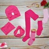 Комплект для девочки шапка с хомутом, повязка, колготы и носки