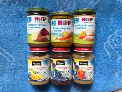 Наборы детского питания Gerber Hame Hipp