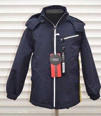 Демисезонная куртка на мальчишек 116-146р