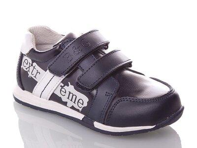 Кожаные кроссовки распродажа