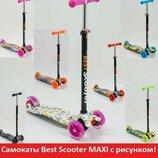 Самокаты best scooter max со светящимися колесами