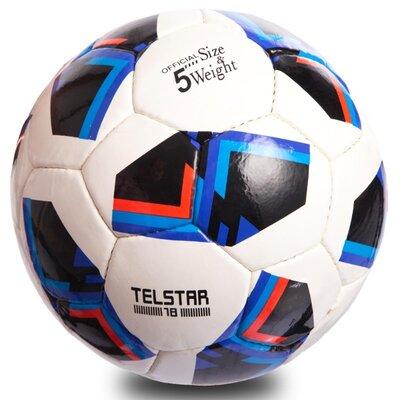 Мяч футбольный 5 Telstar 0710 размер 5 PU, сшит вручную