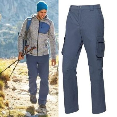 Мужские треккинговые брюки, спортивные туристические штаны Crivit Германия, Bionic Finish Eco