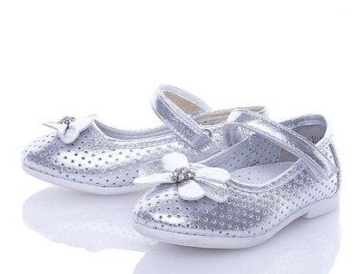 Детские туфли c перфорацией Clibee D-103 р.25-30
