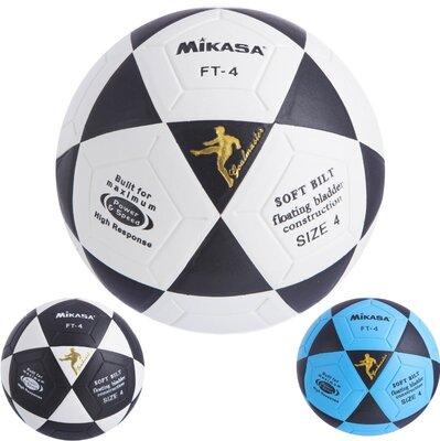 Мяч футбольный 4 Mikasa 0451 размер 4 PVC, клееный