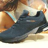 Мужские кроссовки BaaS Marathon-2 серый 41р-46р