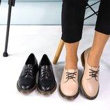 Женские кожаные туфли Дина