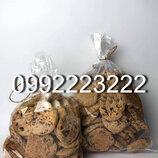 Печенье Эсмеральда с шоколадом
