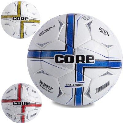 Мяч футбольный 5 Core Challender CR-020 размер 5 PU, сшит вручную